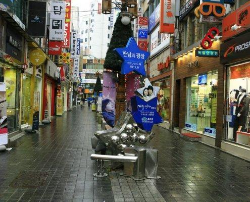 seould city tour