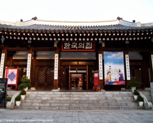 Korea-House