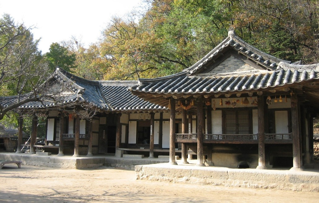 Flights hotle and south korea travel packages wonderful - Mansions in south korea ...